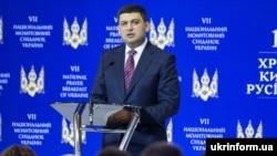 Ukrainian Prime Minister Volodymyr Hroysman (file photo)
