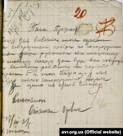 Записка повстанського отамана Орлика стала головним речовим доказом проти екс-прем'єр-міністра Сергія Остапенка. Його перевели зі свідків в обвинувачені у «справі уряду УНР» та засудили