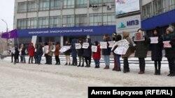 Пикет 8 марта в Новосибирске