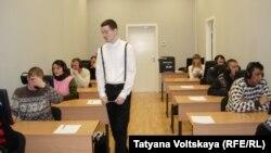 Имтиҳони забони русӣ барои муҳоҷирон дар Санкт-Петербург