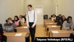 Ҷараёни имтиҳонсупорӣ дар Санкт-Петербург