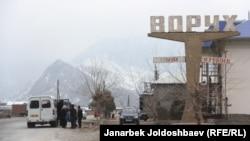 Тажикстандын Баткендеги Ворух эксклавы, 23-январь, 2014.