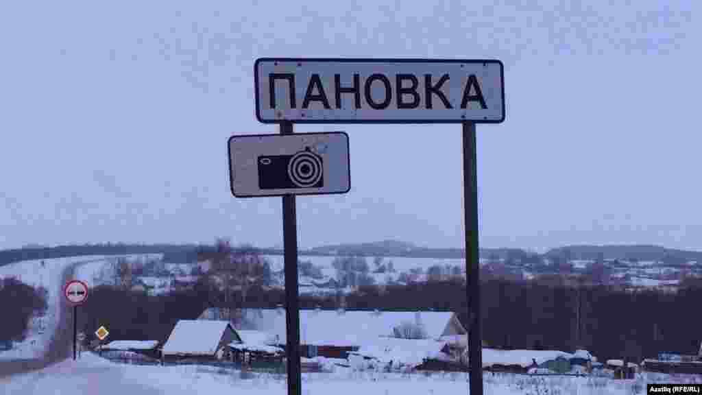 Пановка - рус авылы атамасы, татарлар да шулай дип әйтә