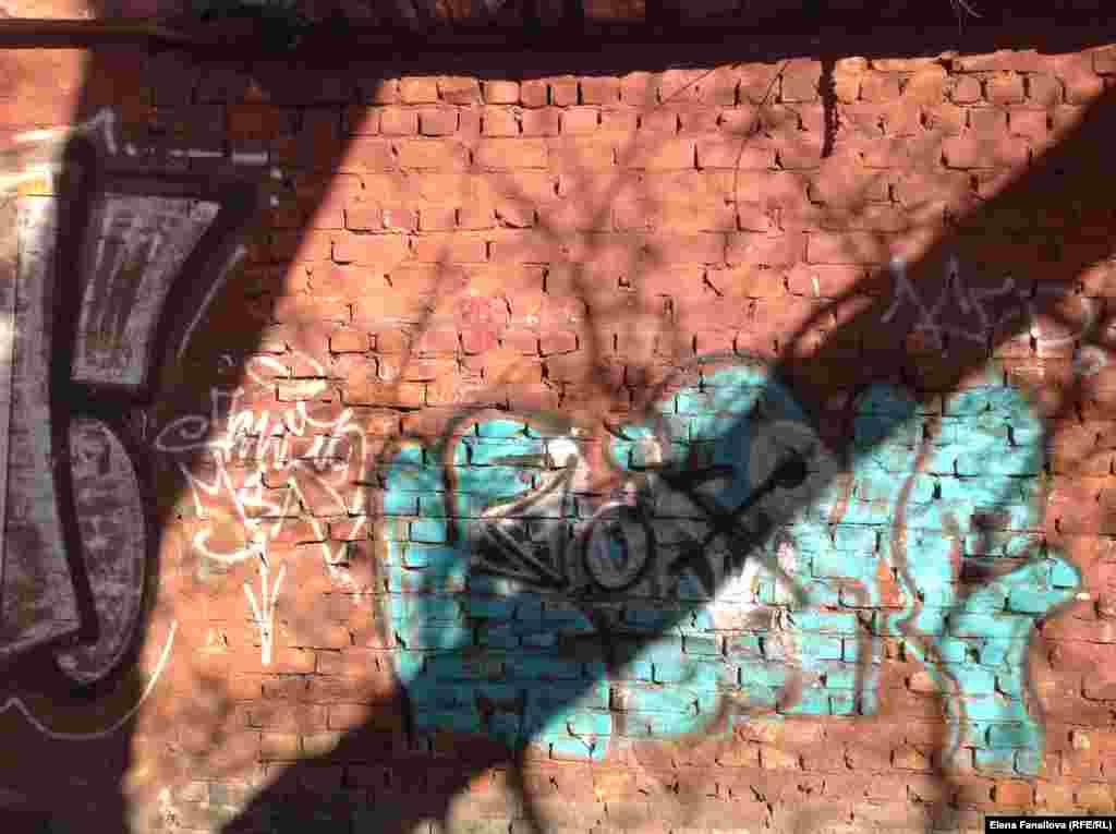 Граффити Харькова