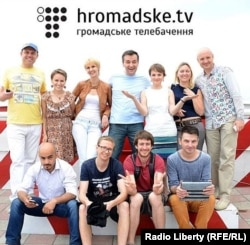Украинские журналисты, работающие в проекте Нromadske.tv.