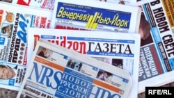 """""""Novoye Russkoye Slovo"""" is facing stiff competition on newsstands and on the Internet."""