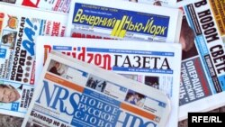 """Novoye Russkoye Slovo"" is facing stiff competition on newsstands and on the Internet."