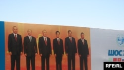 Poster children for nepotism? Central Asia's leaders on a Bishkek billboard ahead of an SCO summit in Kyrgyzstan in 2007