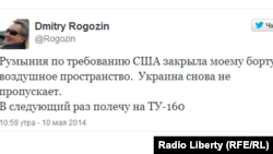 Скриншот страницы вице-премьера России Дмитрия Рогозина в Twitter'e.