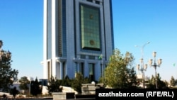Центральный Банк Туркменистана