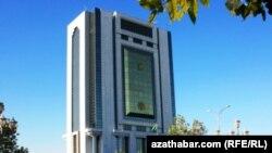 Türkmenistanyň Merkezi Banky, Aşgabat.
