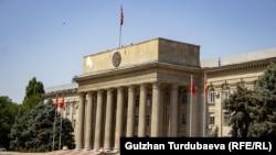 Правительство Кыргызстана.