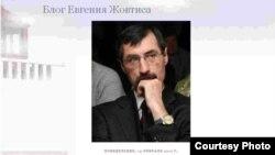 Первая страница блога правозащитника Евгения Жовтиса.