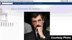 Адам құқын қорғаушы Евгений Жовтистің жеке блогынан көрініс. http://zhovtis.blogspot.com