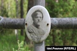Расстрелянный 11 октября 1938 года Михаил Петрович Путилов был извозчиком сельсовета села Кумья Горномарийского района. Ему было 40 лет