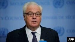 ویتالی چورکین سفیر روسیه در سازمان ملل متحد