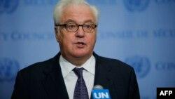 Посол Росії в ООН Віталій Чуркін, який у жовтні головує на засіданнях Ради безпеки (ілюстраційне фото)