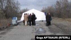 По мнению Давида Суджашвили, 40-я встреча МПИР была ничем не примечательной