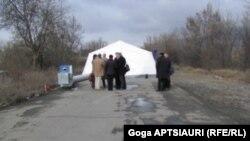 Село Эргнети