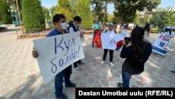 «Биримдик» партиясынын лидери Марат Аманкуловдун эгемендикке байланыштуу сөздөрүнө каршы митинг. Ош, Кыргызстан. 27-сентябрь, 2020-жыл.