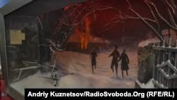 Экспозиция музея «Молодой гвардии» в Краснодоне (архивное фото)