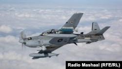 طیاره جنگی قوای هوایی افغانستان