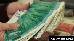 Kyrgyzstan - money, catfish, dollar, cash, economy, inflation, the euro.