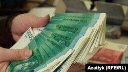 Кыргызские сомы. Иллюстративное фото.