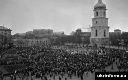 Відзначення річниці проголошення Акту Злуки на Софійському майдані в Києві. Січень 1990 рік