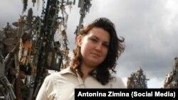 Российский политолог Антонина Зимина, обвиненная в госизмене.