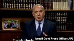 بنیامین نتانیاهو تصمیم دونالد ترامپ را «هوشمندانه و شجاعانه» دانست.