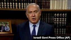 صدرعظم اسرائیل