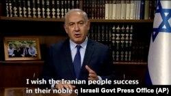 آقای نتانیاهو هفته گذشته در پیامی خطاب به مردم ایران، آرزو کرده بود که ایرانیان در جستجوی نجیبانه خود برای آزادی موفق باشند.