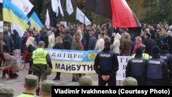 Учасники акції протесту біля Верховної Ради, 19 жовтня 2017 року