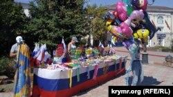 День города в Керчи, 12 сентября 2020 года