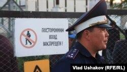 """Подстанция """"Тамга"""", 30 мая"""