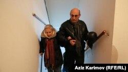 Arif və Leyla Yunuslar