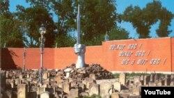 Мемориал жертвам сталинской депортации