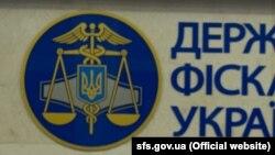 Логотип Державної фіскальної служби України