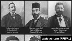 Ерменски делегати кои биле убиени во 1915 година.
