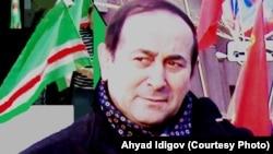 Ахъяд Идигов в Страсбурге, 2004