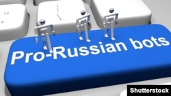 Обвиняется Кремль?