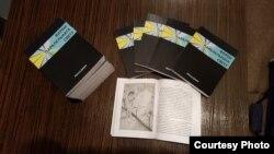 Вокладка кнігі «Фарбы паралельнага сьвету»