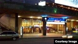 В столичном кинотеатре «Амирани» будет проходить показ фильмов 17-го по счету тбилисского кинофестиваля