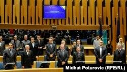Zajednička akademija povodom 1. marta, Dana nezavisnosti BiH
