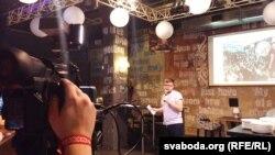 Павал Белавус