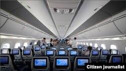 Boeing 787-9 Dreamliner кемана чохь.