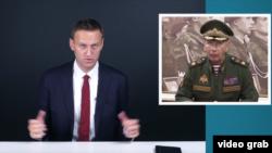 Алексей Навальныйның Виктор Золотовка видеомөрәҗәгате күренеше
