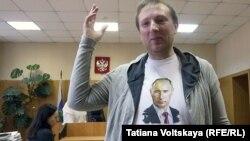 """Создатель инициативной группы """"Геи за Путина!"""" Алексей Назаров"""