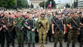 Отряд сепаратистов в Донецке